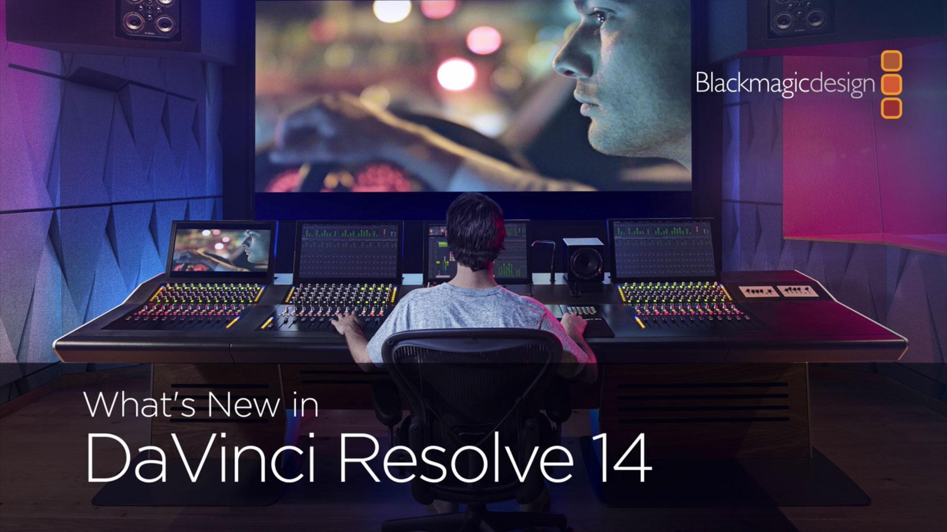 davinci resolve14