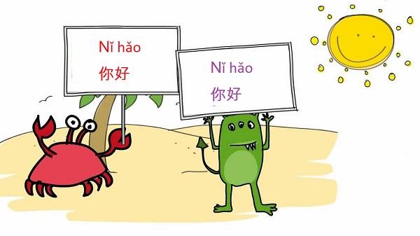 Cách học tiếng Quảng Đông nhanh nhất