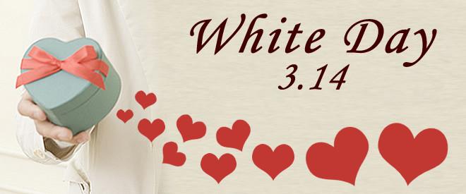 Ý nghĩa của ngày valentine
