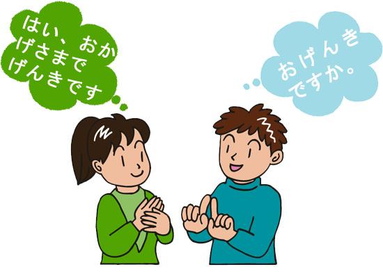 cách học tiếng Nhật cho người mới bắt đầu