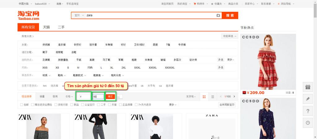 Cách tìm hàng fake 1 trên Taobao