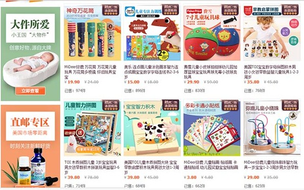 Giao diện trang web taobao đặt hàng